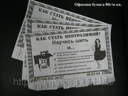 Ризограф в Житомире