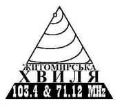 Радио в Житомире