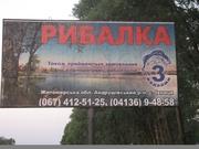 Друк постерів в Житомирі
