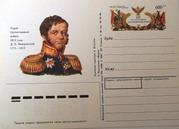 почтовые карточки и открытки