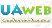 Создание сайтов в Житомире!