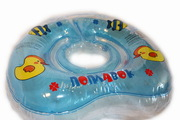Круг для плаванья новорожденных Поплавок