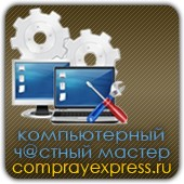 Грамотный ремонт ПК и ноутбуков Москва