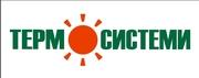 Строительно-отделочные материалы со склада в Житомире по супер ценам!