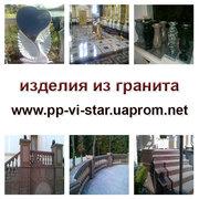 Гранитные памятники Житомир,  Коростышев цена производителя