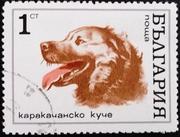 марки Болгарии - фауна