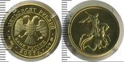 продам 50 рублей,   Россия,  Золото