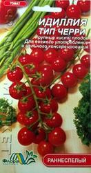 семена высокорослых томатов