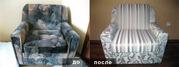 Перетяжка всех видов и сложности мягкой мебели.