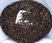 Купить китайский чай, пуэр, белый чай оптом от поставщка чая из Китая