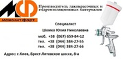 Эмаль  ХС- 519** +  краска корабельная ХС-519 ]^ ХС-519^ цена ХС519: