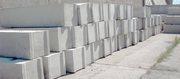 Фундаментные блоки 240х40х50 Харьков от производителя