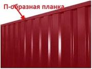 Планка заборная от производителя,  г.Житомир,  цена 26 грн. за 2 м.п.