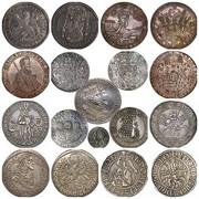 Купим старинные монеты, награды, часы, столовое серебро, иконы, кораловые буссы и другие предметы старины