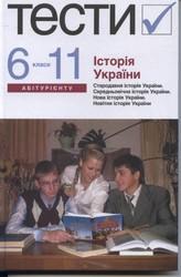 Продам учебники (6-11 классы)
