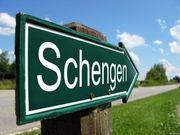 Виза ШЕНГЕН. Быстро и надежно.