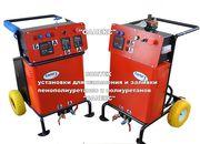 Оборудование для утепления емкостей, труб, теплотрасс пенополиуретаном