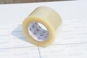 Клейкая упаковочная лента 72*200