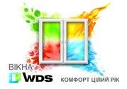 Металлопластиковые окна,  двери,  лоджии,  балконы по низким ценам.
