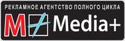 Реклама в маршрутках Житомир.
