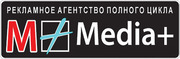 Реклама на транспорте Житомир.