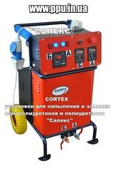 Оборудование для утепления пенополиуретаном от производителя. Обучение