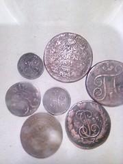 Разпродаю свою коллекцию монет