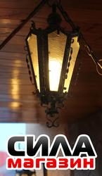 Кованый светильник фонарь
