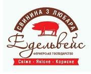 Продам м'ясо від виробника оптом
