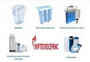 Фильтрация воды,  Житомир