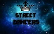 Танцевальная студия «STREET DANCERS» приглашает  Вас в мир танца.