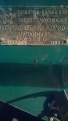 Кормодробилка КДУ-2.0 «Украинка» универсальная