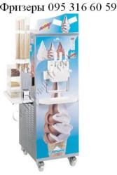 Фризер для мороженого Житомир 095 3166059