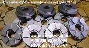 Алмазные шлифсегменты  для мозаично-шлифовальных машин СО 199 S