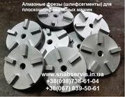 Алмазные фрезы (шлифсегменты) для плоскошлифовальных машин RT,  NEW Gol