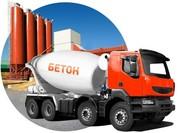 Товарный бетон марка В7, 5(100) - В30(400),  цены от производителя