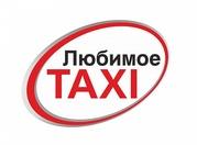 Водитель такси с личным авто.