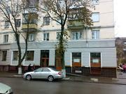 Продам магазин Житомир ул.Киевская