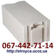 Газобетон (газоблок,  пенобетон,  пеноблок) (067)442-71-14